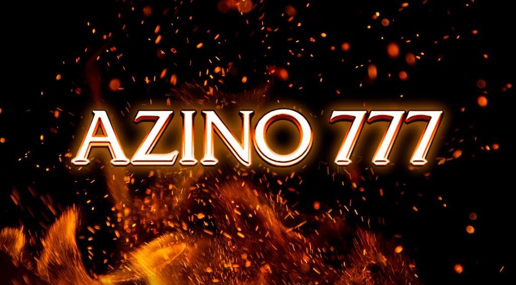 Обзор казино Азино777 (Azino777)