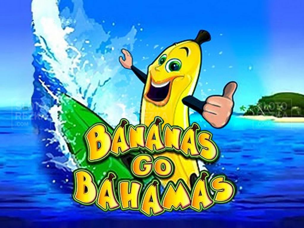 Bananas Go Bahamas (Бананы)