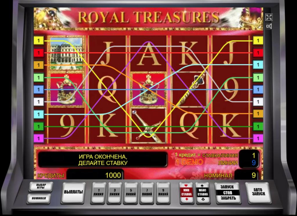 Royal Treasures (Короны)