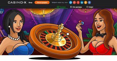 казино х онлайн