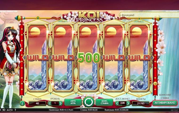где реально выиграть в онлайн казино