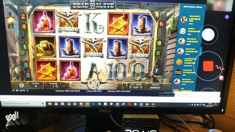 шанс выиграть в казино