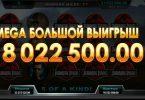 выигрышные казино онлайн